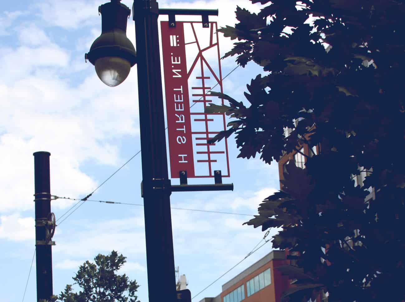 H Street sign